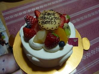 ばあばケーキ.jpgのサムネール画像