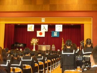 えまい入学式.JPG